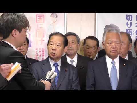 【衆議院補選について】二階俊博 幹事長(2019.4.21)