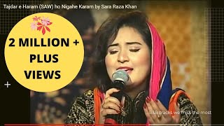 Tajdar e Haram (SAW) ho Nigahe Karam by Sara Raza Khan.mp3