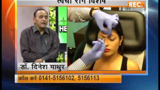 Medical uses of Botox for skin | Segment -1| Health First | Skin Specialist Dr. Dinesh Mathur