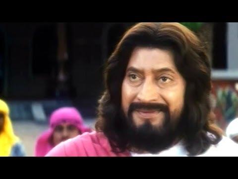 Shanthi Sandesam Songs - Karuna Sagara - Krishna, Maharshi (HD)