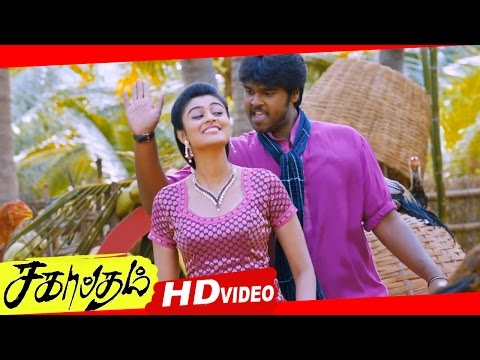 Sagaptham Movie Songs HD | Karichan Kuruvi Song | Shanmugapandian | Neha Hinge | Chinmayi