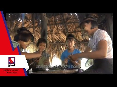 The Village of San Yit Wine Part 2 (Myanmar)