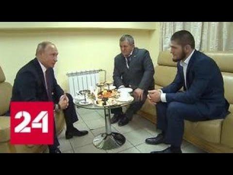 'Выиграл убедительно': Путин