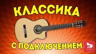 Классическая электроакустическая гитара ARIA AK 30CETN