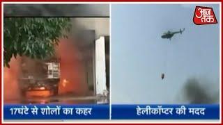 दिल्ली के Malviya Nagar में 17 घंटे से बेकाबू आग; Helicopter बना हवाई दमकल