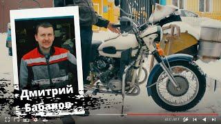 мотоцикл ГАИ #Урал #Мото #УралРетро #Гаи #Днепр #СССР