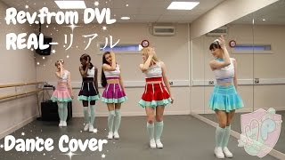Our second group dance cover! This time the song is Real by Rev. fr...