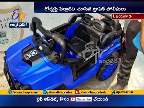 Kids Battery Car in Traffic | Create Tension to Police in | Vijayawada
