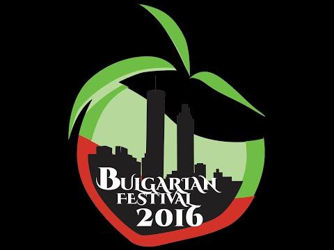 Second Annual Atlanta Bulgaria Festival - In 4K!
