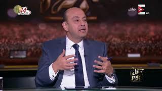 كل يوم - ل/ فؤاد علام: في هذه الحالة فقط يتم عزل وزير الداخلية