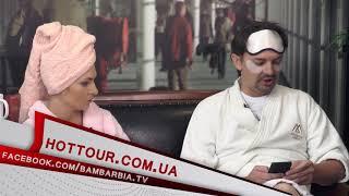 Бамбарбия тревел шоу, описание шоу