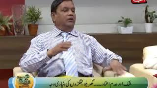 Shake Karna by Sir mahmood abb takk tv