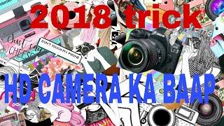 Best Alternative to 36  Megapixel HD camera