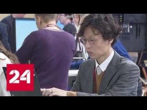 В столице открылся международный форум 'Технологии безопасности' - Россия 24
