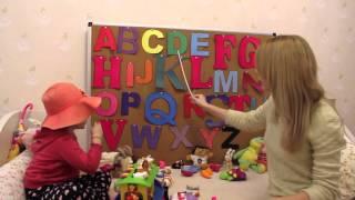 Уроки английского языка для малышей. Учим английский алфавит