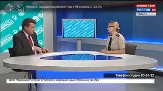 видео Институт финансового омбудсмена в Беларуси