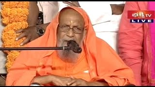 Sri Dayananda Saraswati Swami Spiritual Speech at Koti Deepothsavam