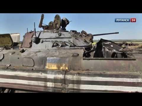 Луганск 24. Разбитая