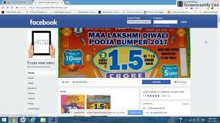 How to Download Punjab state bumper lottery Results