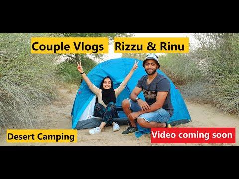 മരുഭൂമിയിൽ ക്യാമ്പിംഗ് | Teaser|  |Full Video Next week |Rizzu/Rinu |Couple Desert Camping|