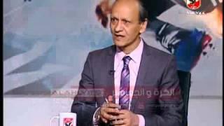 اتصالات الجماهير مع برنامج الكرة والجماهير حلقة كمال عامر