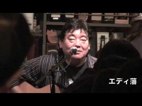 Live at THREE MARTINI エディ藩...