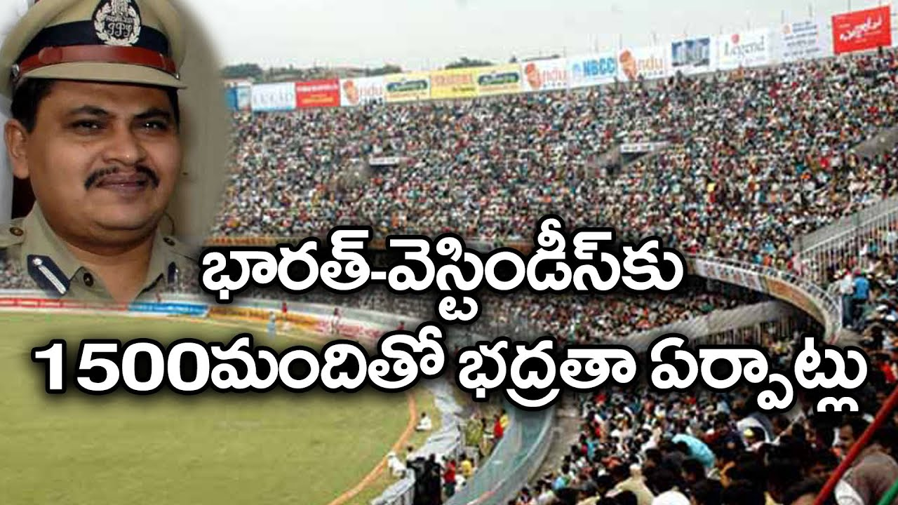 India vs West indies 2018 : 2 Test Match Was Going To Be Held At Uppal Stadium | Oneindia Telugu