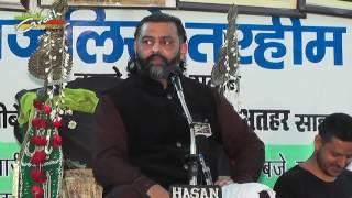 Naqeeb-e-Wilayat Allama Murtuza Mehdi Pakistan | 6th Majlis 2017 | Khateeb-e-Akbar Mirza M. Athar