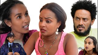 Eritrean Movie Gual Gorobiet - RBL TV Entertainmemnt