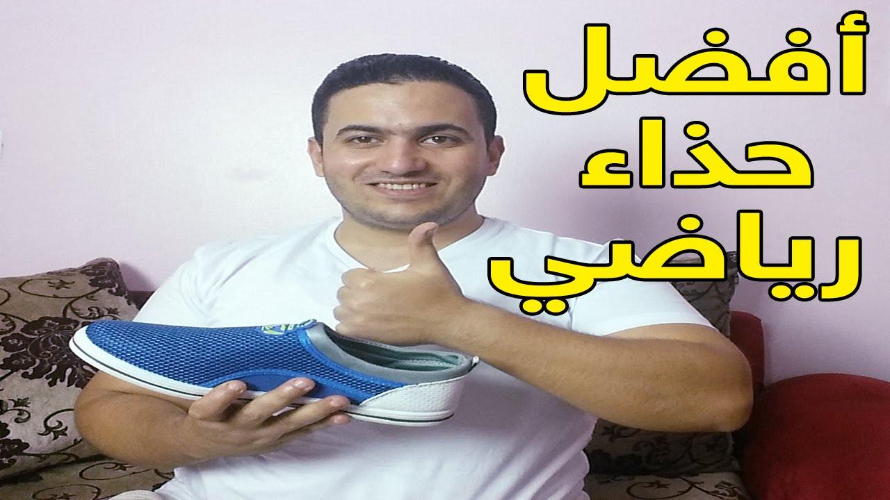 318400b38  افضل حذاء رياضي ممكن تشتريه للجيم وكمال الأجسام - YouTube