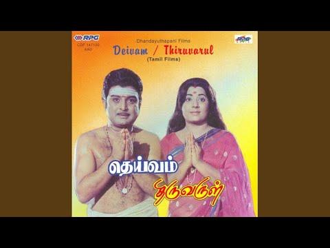 Varuvaandi Tharuvandi