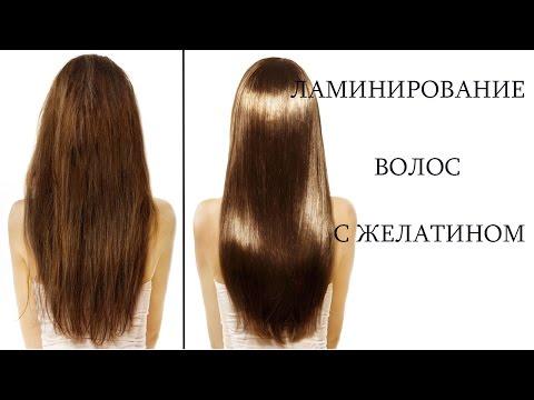 Домашнее ламинирование волос от моей любимой марки