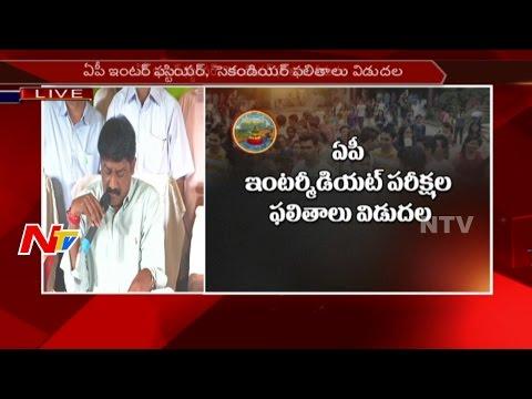 AP Intermediate Results Released || NTV