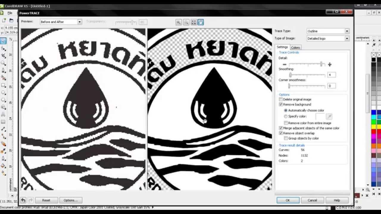 สอนแปลงไฟล์ภาพเป็นเวกเตอร์ -How to convert JPG image to vector ...