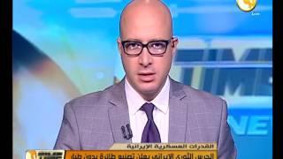 الحرس الثوري الإيراني يعلن تصنيع طائرة بدون طيار