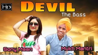 DEVIL | Sony Maan feat. Mukh Mantri | Full | New Punjabi Song 2019
