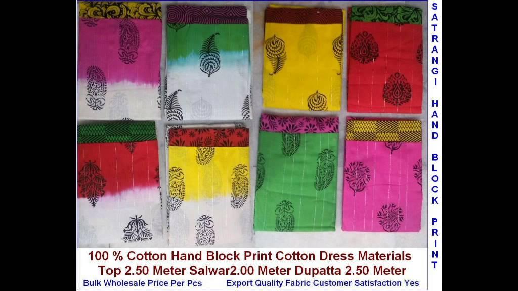 Low Price Unstitch Cotton Dress Materials Wholesalers 9252518314