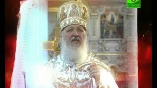 Глава Церкви