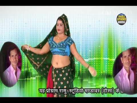 Gam Bhare Gaana