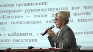 видео: Е Г  Пономарёва   «Балканы   полигон отработки стратегии управляемого хаоса»