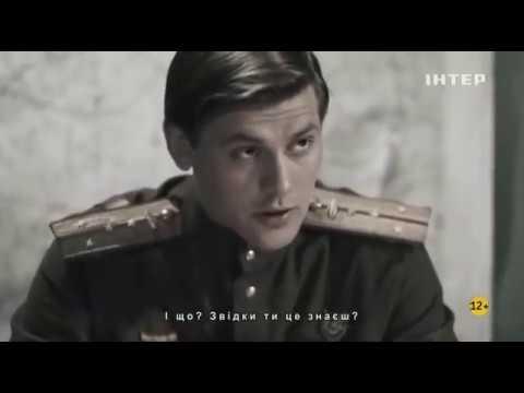 сериал Добровольцы 15 серия ( НКВД разыскивают диверсионную группу Ульм )