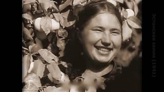 Эстонская земля (1941) документальный фильм