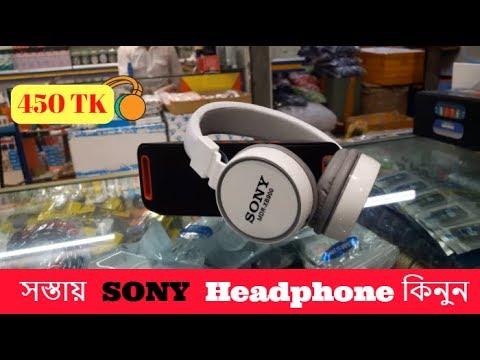 Sony Headphone Price In Bd 450tk Sony Headphone In Dhaka Part 2 Youtube