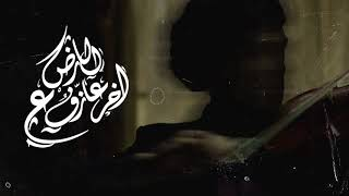 "Ammar Hosny ""عازف"" - Last musician on the earth  | اخر عازف ع الارض Ft : Awney adel  ""بياع الورد"""