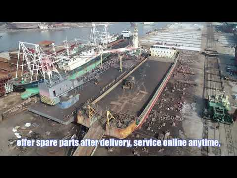 Used ship for sale