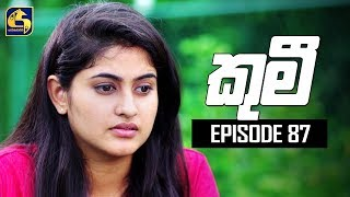 Kumi Episode 87 || ''කුමී'' || 01st October 2019 Thumbnail