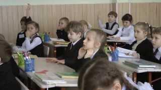 урок чтения и письма 1класс СШ 45(открытый урок чтения и письма. изучаем букву