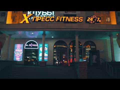 Bboy Yes One , Bboy D-Ice , Bboy Ozi ,  Bboy ZigZag & Xpress Fitness