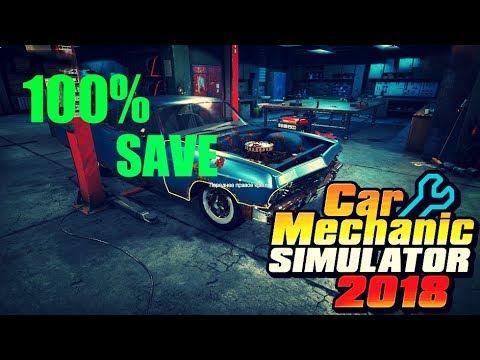 Car Mechanic Simulator  Game Save