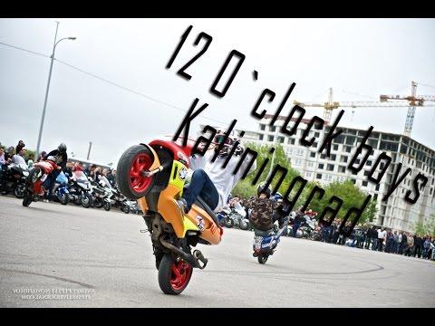 Download 12 O`clock boys Kaliningrad